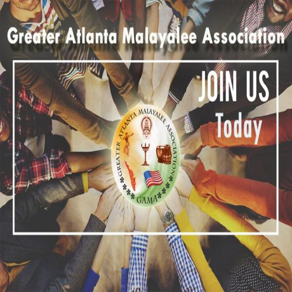 Greater Atlanta Malayalee Association