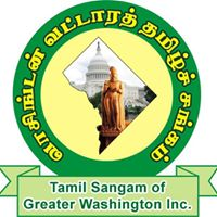 The Tamil Sangam of Greater Washington